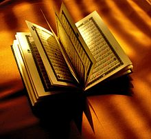 220px-Opened_Qur'an[1]